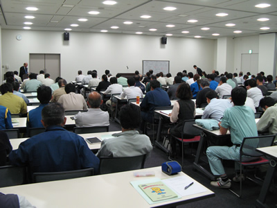 排出事業者向け講習会の実施