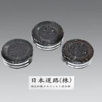 宮崎アスコン共同企業体_再生密粒度アスコン13mm等3製品